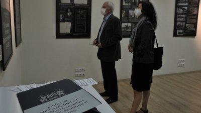 Изложбата може да бъде разгледана до 13-ти октомври