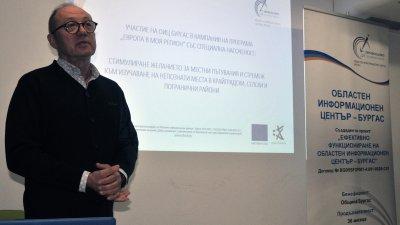 Изпратили сме за участие два проекта, които са реализирани от Община Бургас с европейски средства, каза Евелин Кузманов - управител на ОИЦ - Бургас