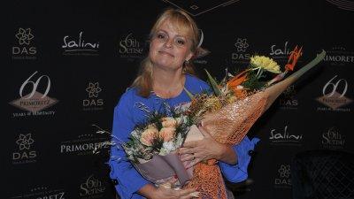 С премиерата на романа на Мария Касимова - Моасе завърши литературната част на Порт Прим Арт Фест