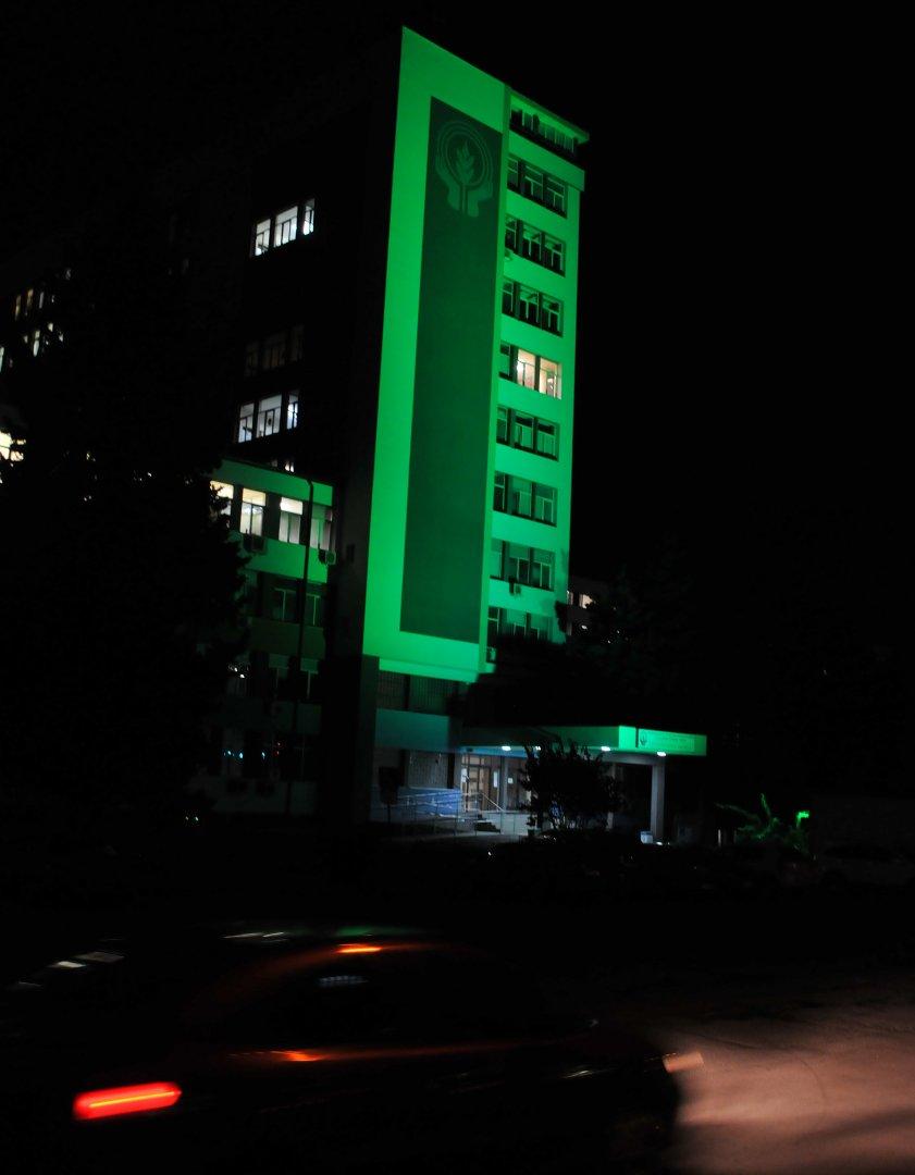 Сградата на УМБАЛ свети в продължение на три часа в зелено