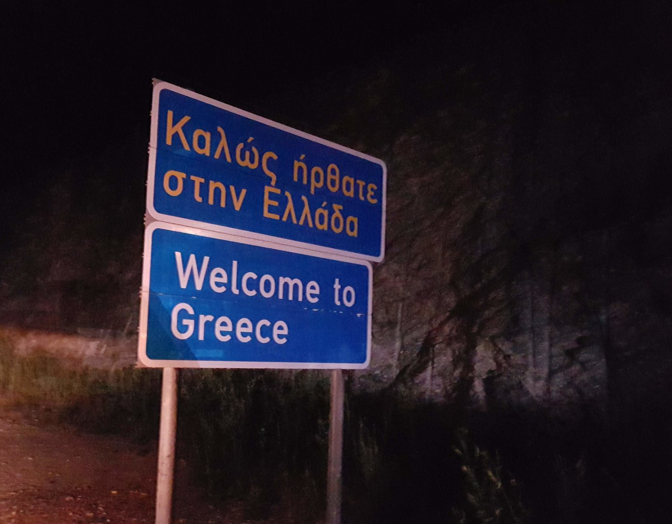 Стремежът на гръцките власти е да правят максимален брой тестове. Снимка Димитрина Павлова