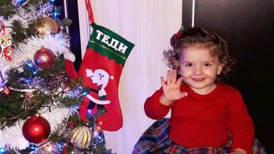 Теодора е на година и 9 месеца