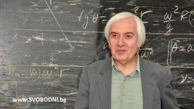 Физикът ще изнесе лекция в новата сграда на ПГЕЕ