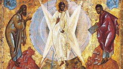 оя празник е установен в първите векове на християнството и ни напомня едно от най-важните евангелски събития