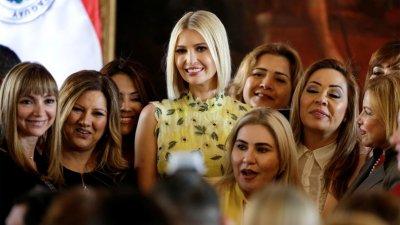 Дъщерята на американския президент Иванка Тръмп е създател на Академия