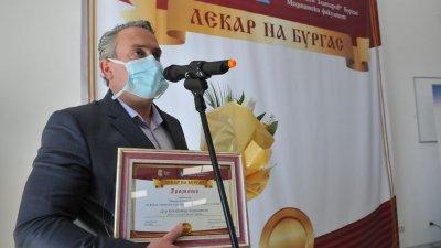 Д-р Владимир Кордовски е първият носител на приза Лекар на Бургас. Снимка Архив Черноморие-бг