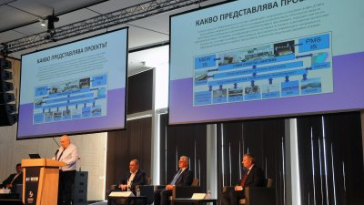 Заключителната пресконференция по проекта събра участници в зала Черноморие на Конгресния център в Бургас. Снимки Черноморие-бг