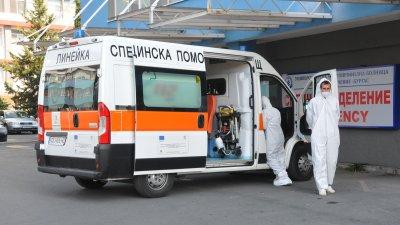 219 души заразени с корона вирус са хоспитализирани в болници в Бургас и региона, 3 от тях са в реанимация. Снимка Черноморие-бг