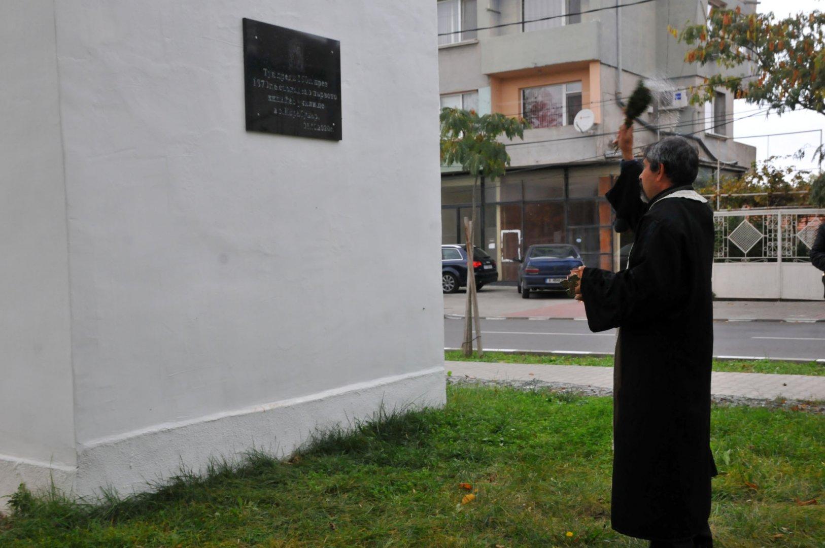 Паметната плоча е монтирана на камбанарията на църквата в Средец. Снимки Черноморие-бг