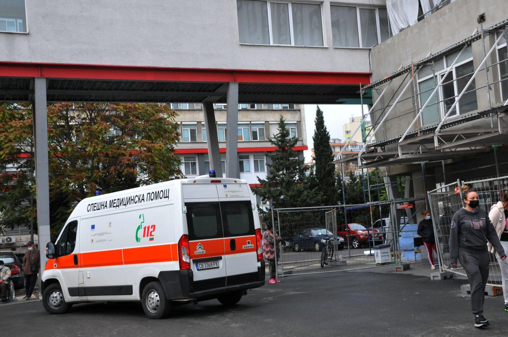 Лечение на болни с реконвалесцентна плазма в Бургас е прилагано засега само три пъти. Снимка Черноморие-бг