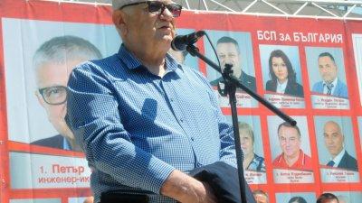 Петър Кънев за пореден път ще води листата на БСП за България в Бургас. Снимка Архив Черноморие-бг