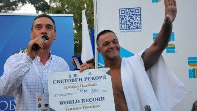 Цанко Цанков постави световен рекорд, достоен за книгата на Гинес, след 12-часов плувен маратон. Той стартира в 7.30 часа на басейн Флора Бургас и в 19.30 часа финишира, след като преплува 50,6 км. Досегашният рекорд е поставен през 1998 година в Женева от словенеца Мартин Стрел. Първи поздравиха Цанко кметът Димитър Николов и зам.министърът на спорта Стоян Антонов. Да съприживеят радостта от постижението на Цанко дойдоха стотици негови съграждани.Снимки Черноморие-бг
