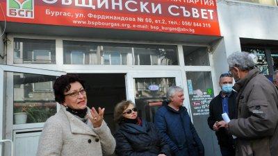 Юлия Йоргова - Форд (вляво) стана втора в листата на коалицията. Снимки Черноморие-бг