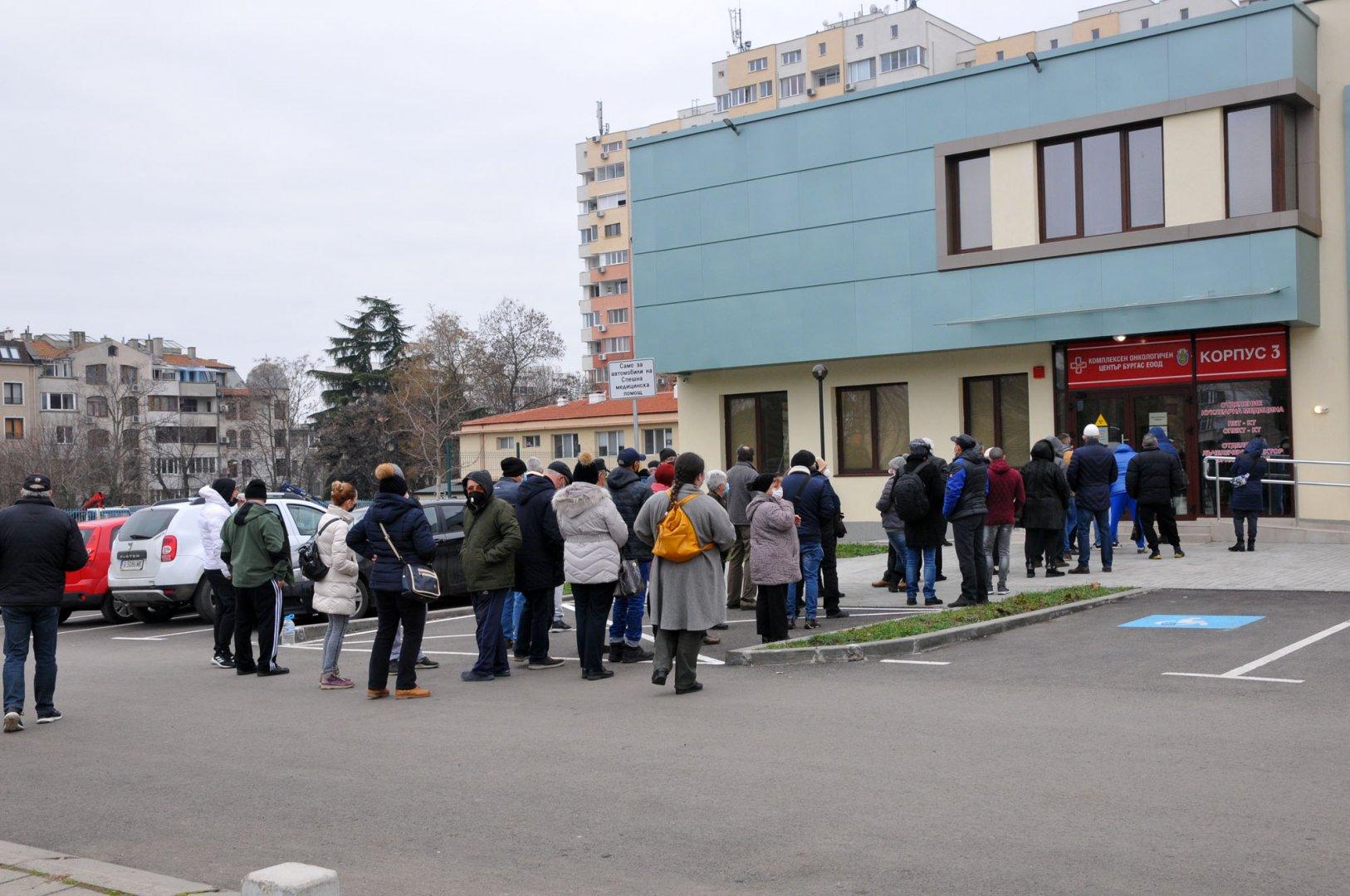 Първите зелени коридори за ваксинация с Астра Зенека бяха разкрити в края на февруари. Снимка Архив Черноморие-бг