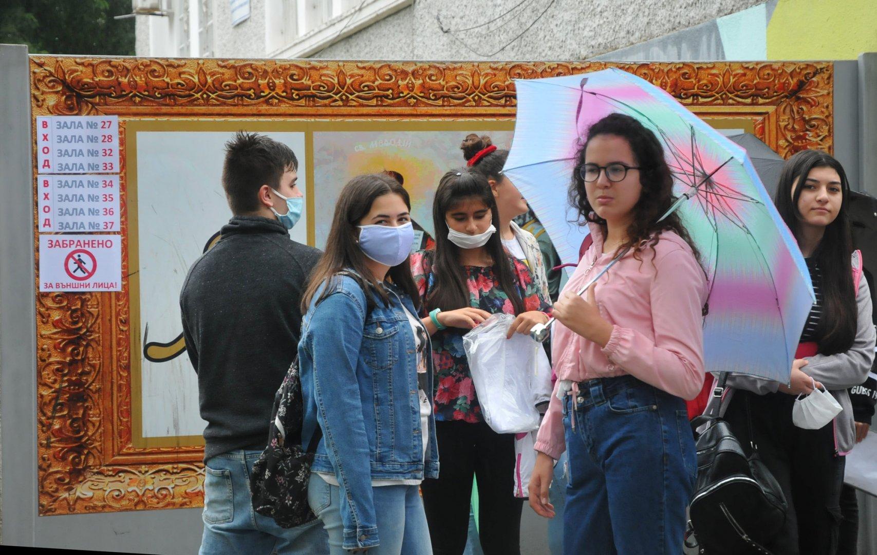 Носенето на маски в ЦПЛР отпада, заради малките групи, в които се провеждат заниманията. Снимка Архив Черноморие-бг