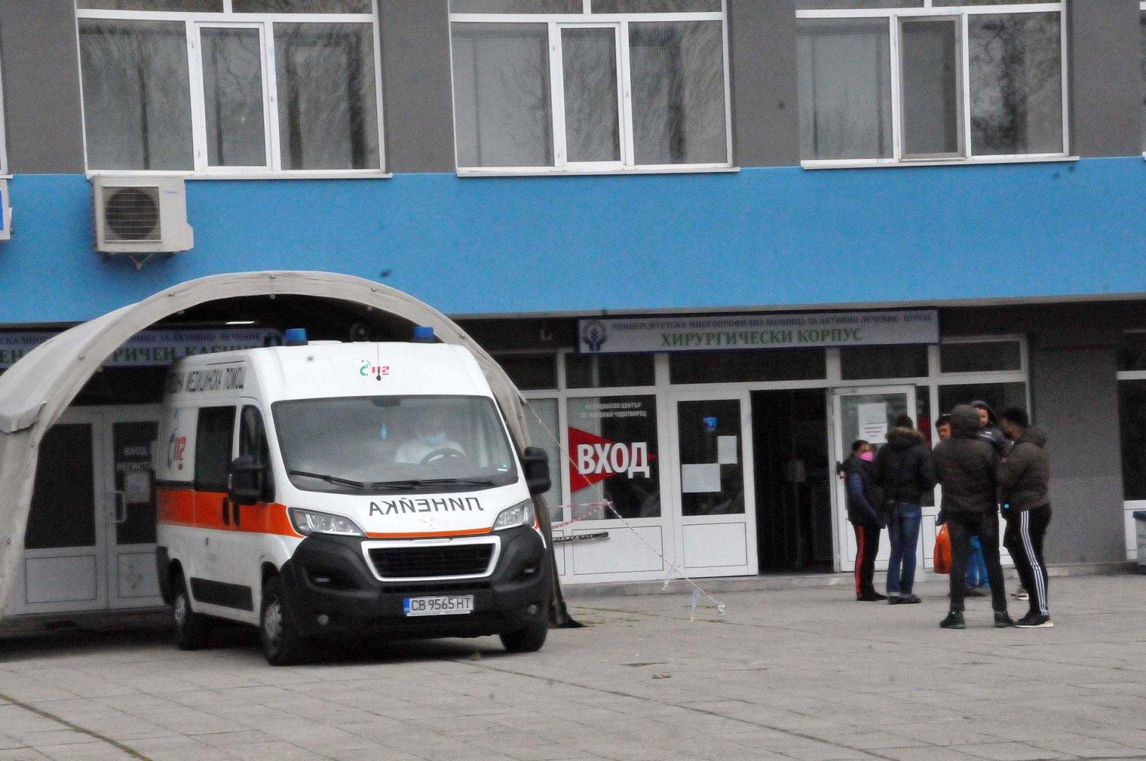 Броят на пациентите с корона вирус, които се лекуват в УМБАЛ - Бургас намалява. Снимка Архив Черноморие-бг