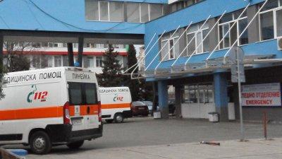 Избирателни комисии има и в Ковид отделенията на УМБАЛ - Бургас. Снимка Архив Черноморие-бг