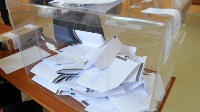 ГЕРБ - СДС във Варна получават27.76% от действителните гласове. Снимка Черноморие-бг