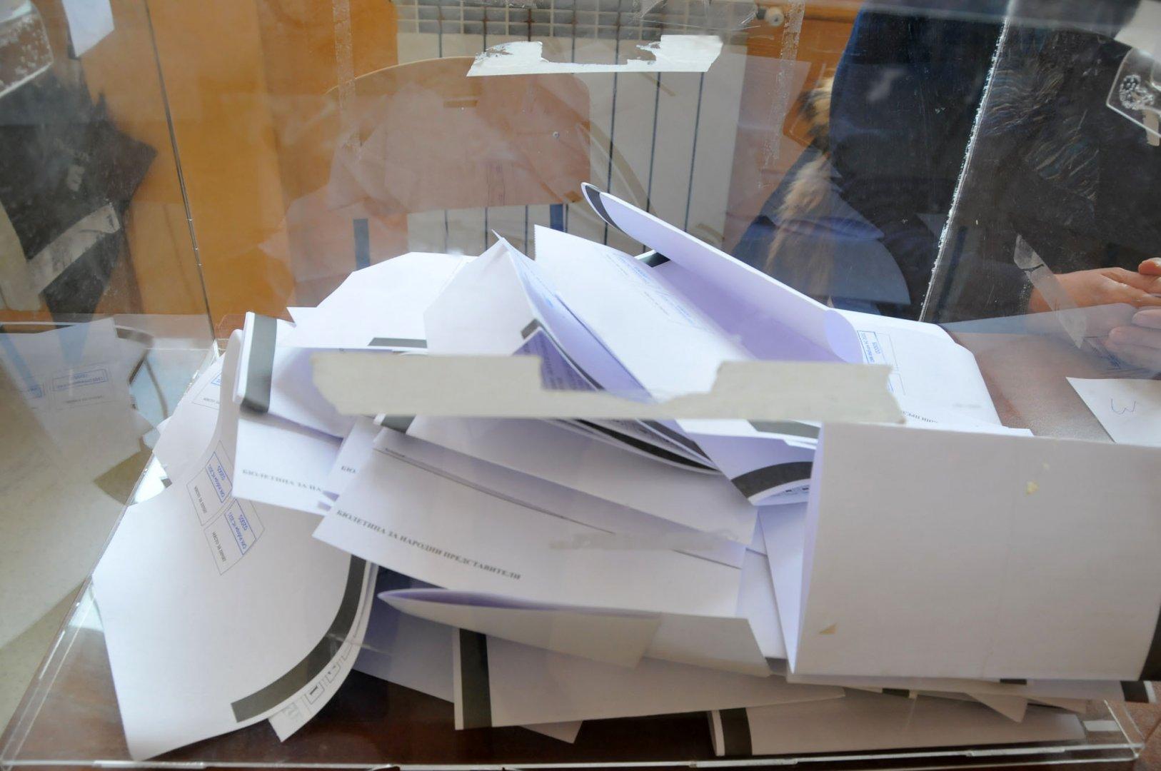 23 партии и коалции ще бъдат изписани в бюлетината за вота на 11-ти април. Снимка Архив Черноморие-бг