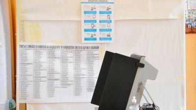 Проблемът с машината не може да бъде отстранен и ще се мине на гласуване с хартиена бюлетина. Снимка Архив Черноморие-бг