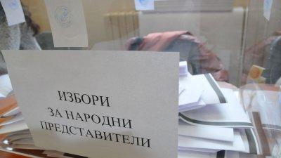 204 346 избиратели са отишли до урните в неделя в Трети многомандатен избирателен район Варна. Снимка Архив Черноморие-бг
