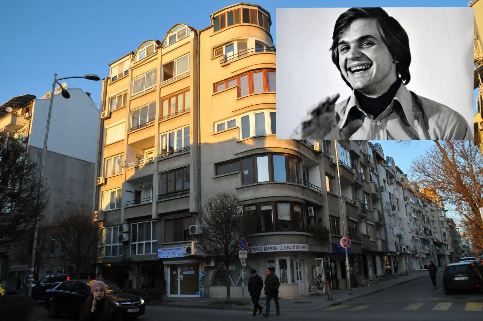 """Родната къща на Емил Чаръков е била на мястото на тази сграда на улица """"Цар Симеон I"""". Снимки Лина Главинова и личен архив"""