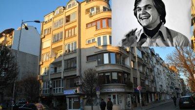 Родната къща на Емил Чаръков е била на мястото на тази сграда на улица