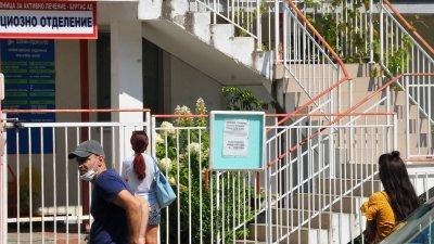 125 души с положителен тест за корона вирус са на лечение в болници. Снимка Черноморие-бг
