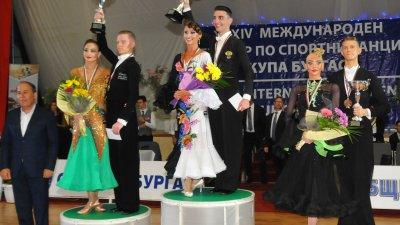 В престижното състезание участваха над 300 двойки от цял свят. Снимки Лина Главинова