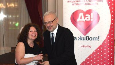 Почетен плакет получи и д-р Милена Минева, координатор по донорството в УМБАЛ Бургас. Снимка УМБАЛ - Бургас