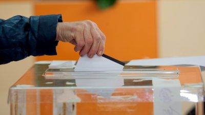 Изборите за 45 Народно събрание ще се проведат на 4-ти април. Снимката е илюстративна