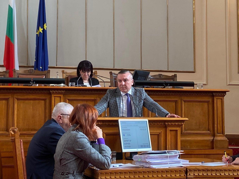 Логиката в промените е всички да бъдат равнопоставени, каза депутатът Димитър Бойчев