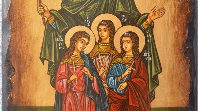 Имен ден празнуват днес всички, които носят имената на светиците