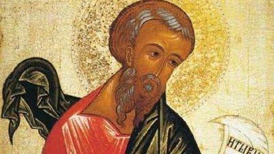 Свети пророк Михей предсказва времената на благост и мир, когато ще се яви Спасителят