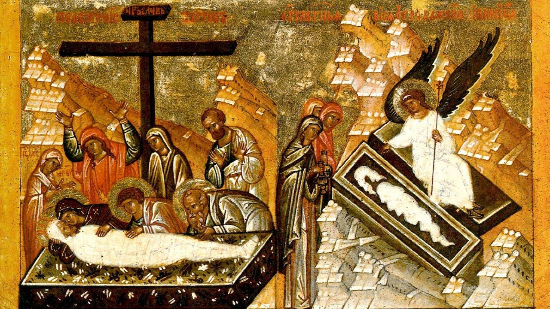 Иудеите запечатали гроба и поставили стража