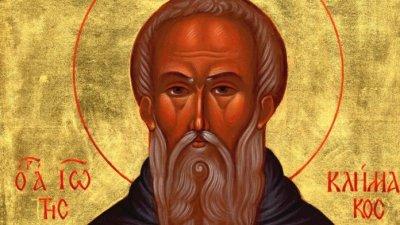 Йоан се предал на постоянна молитва и на пост; проливал сълзи от умиление и съкрушение на сърцето си
