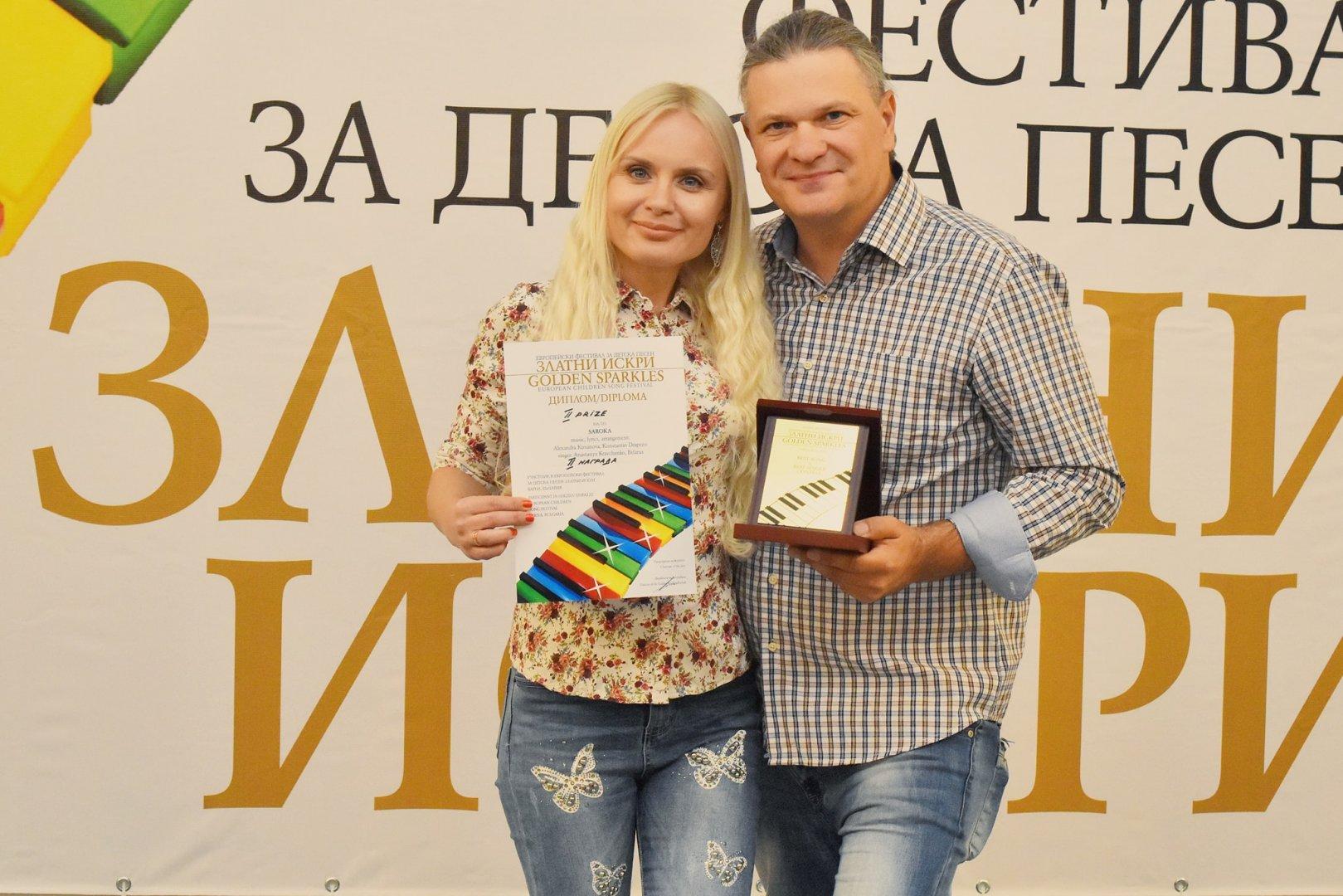 И автори от Беларус бяха сред отличените на конкурса за песен