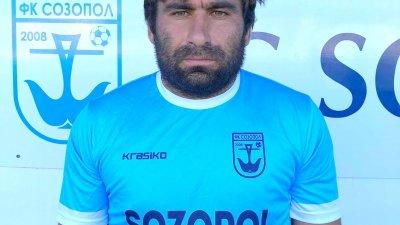 Станимир Баев напусна тима на Созопол. Снимка ФК Созопол