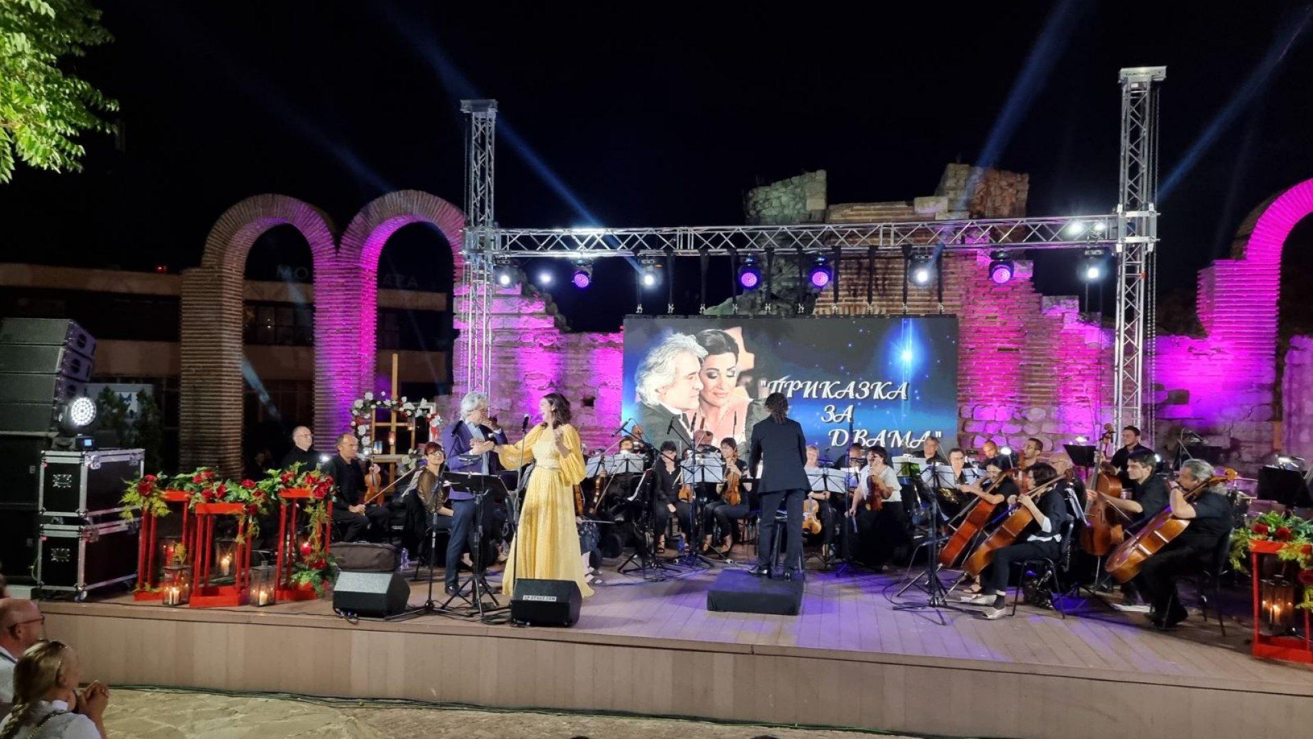 Концертът зарадва това лято жителите и гостите на Несебър. Снимки Държавна опера - Бургас
