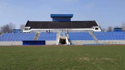 Стадионът е почистен за предстоящата среща. Снимка Черноморец - 1919