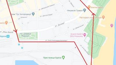 Тази вечер протестиращите ще минат по нов маршрут