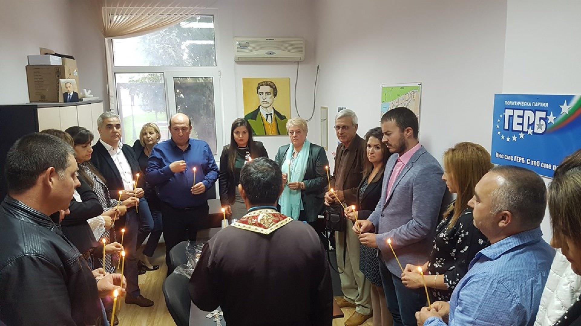 С водосвет бе официално открита кампанията за местния вот на ГЕРБ - Средец