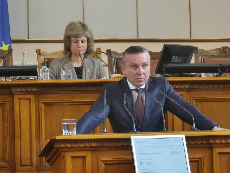 Депутатът Димитър Бойчев отправи питане за проекта към министър Аврамова. Снимка ГЕРБ