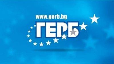 От централата на партията в Бургас очакват отговори на въпросите си