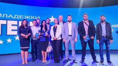 Галя Желязкова (вляво) бе избрана на Отчетно-изборно събрание, което се проведе в София. Снимки ГЕРБ