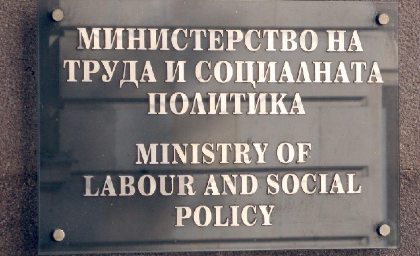 Указанията при какви условия да работят социалните услуги са събрани на 6 страници