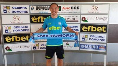 Якуб Идризов е новото попълнение на Поморие. Снимка ОФК Поморие