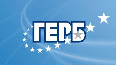 Кампанията по номинирането започва на 26-ти януари