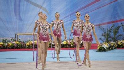 Националките ни спечелиха златни медали за съчетанието си с обръч на Гран при в Москва