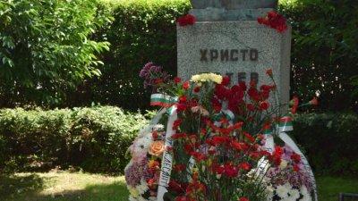 Днес се навършват 144 години от гибелта на Христо Ботев. Снимка Община Бургас